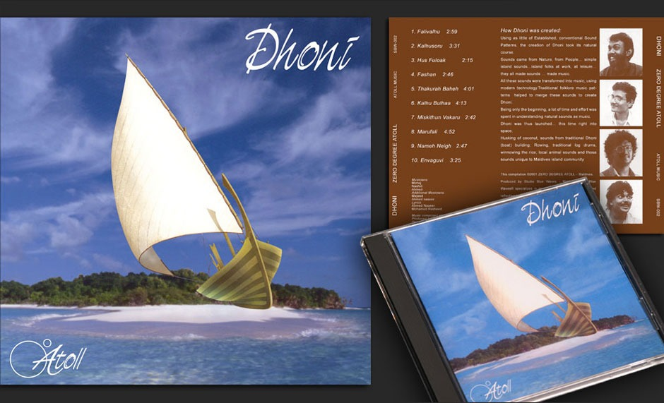 Dhoni CD cover design