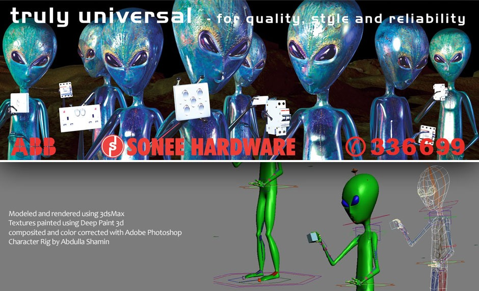 Sonee Hardware